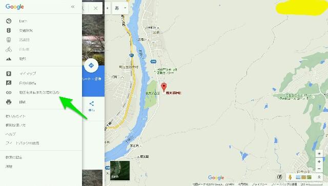 Googleマップを埋め込む方法