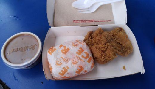 フィリピン最強のファーストフード店『ジョリビー』でライスとチキンを食らう!