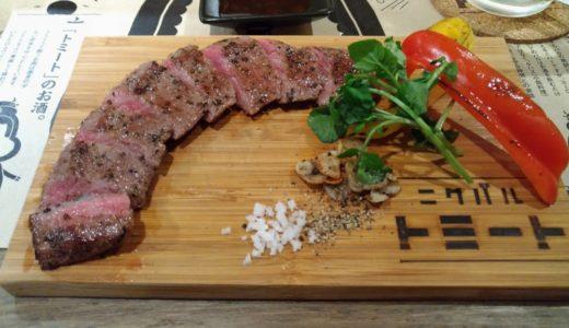 山口県下関市でウマい肉料理を食べるなら『ニクバルトミート』がオススメだ!