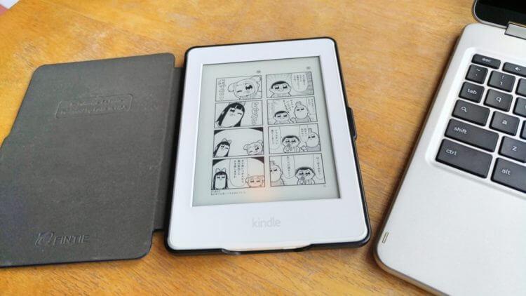 Kindle Paperwhiteマンガモデル