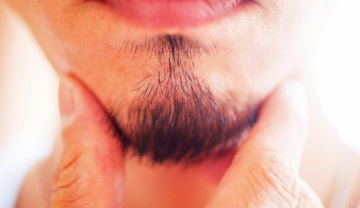 髭剃りは朝よりも夜する方が良いと思った