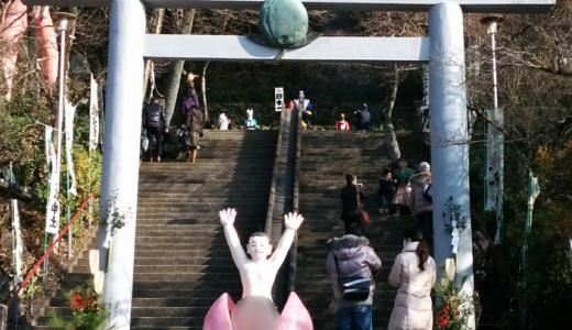 愛知県犬山市の珍スポット「桃太郎神社」に行ってきた