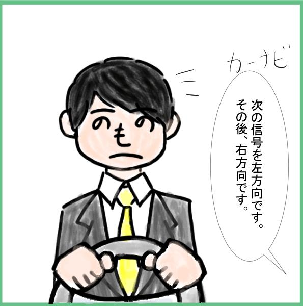 大阪の道は分かりづらい