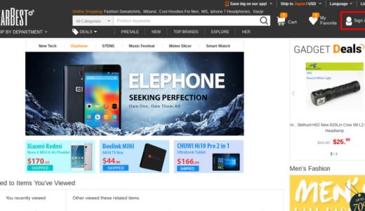 中国通販サイト『GEARBEST』の使い方・買い物の流れを解説