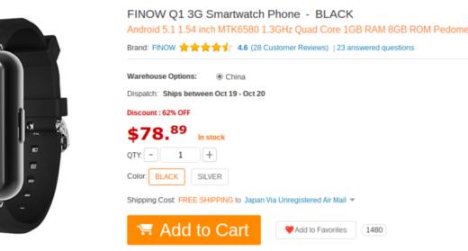 激安のスマートウォッチ『FINOW Q1』を使ってみた感想